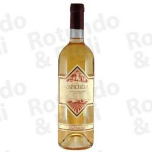 Vino Vigna N'gena Capichera Bianco 2004 IGT 75 cl